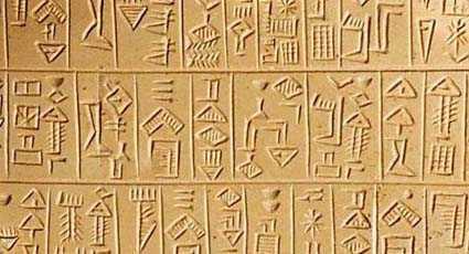 Sumerian_26th_CenturyBC